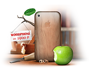 Woodphone